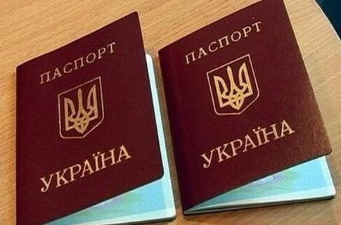 Українка намагалась виїхати за кордон по підробленому паспорту