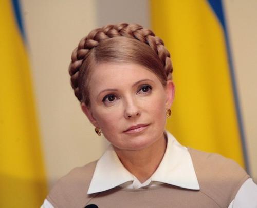 Тимошенко може набути групу інвалідності