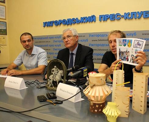 День Святого Мартина обійдеться місту в 100 тисяч гривень