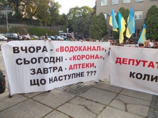 В Ужгороді мітингувальники освистали мера Погорєлова (ФОТО)