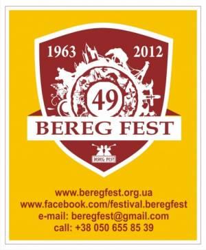На BEREG FEST виноград збиратимуть від усіх виноробів Берегівщини