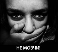 Наша відповідь закону про наклеп (ФОТО)