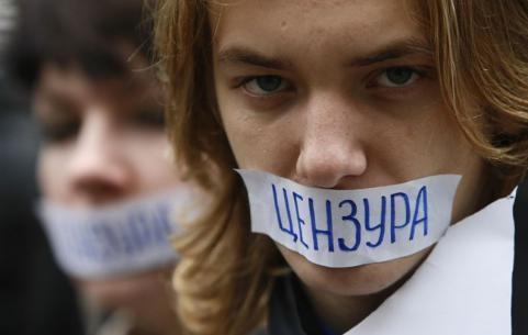 """У завтрашньому порядку денному Верховної Ради не має закону """"про наклеп"""""""