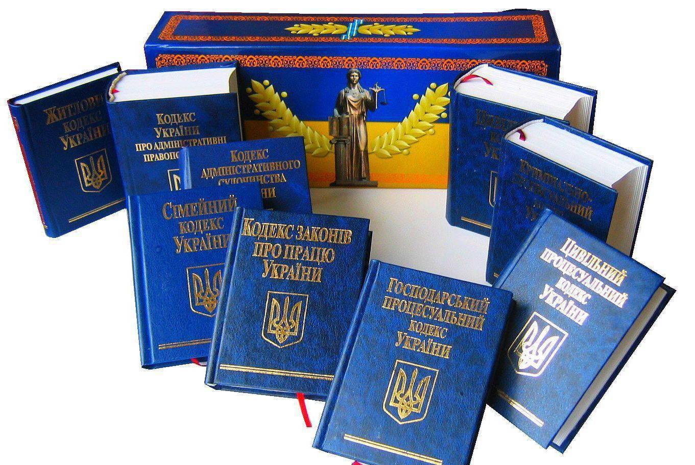 В Україні ухвалили Кодекс цивільного захисту