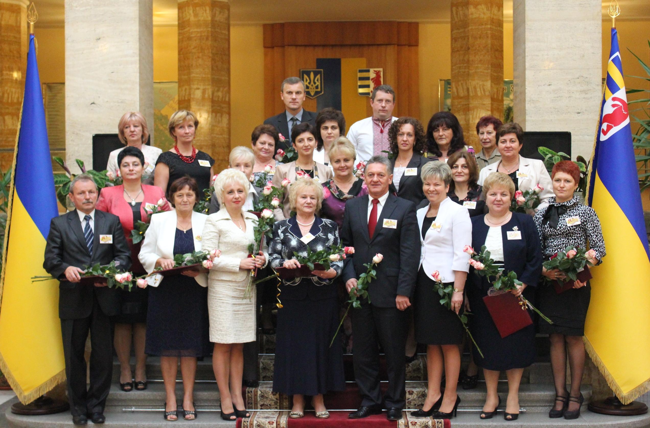 Закарпатських педагогів привітали з професійним святом