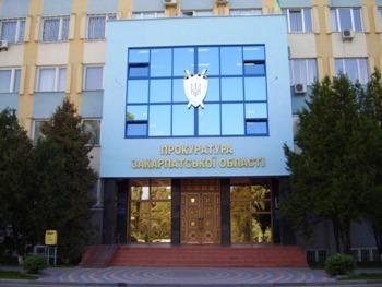 В Ужгороді незаконно привласнили будівлю вартістю понад 148 тисяч гривень