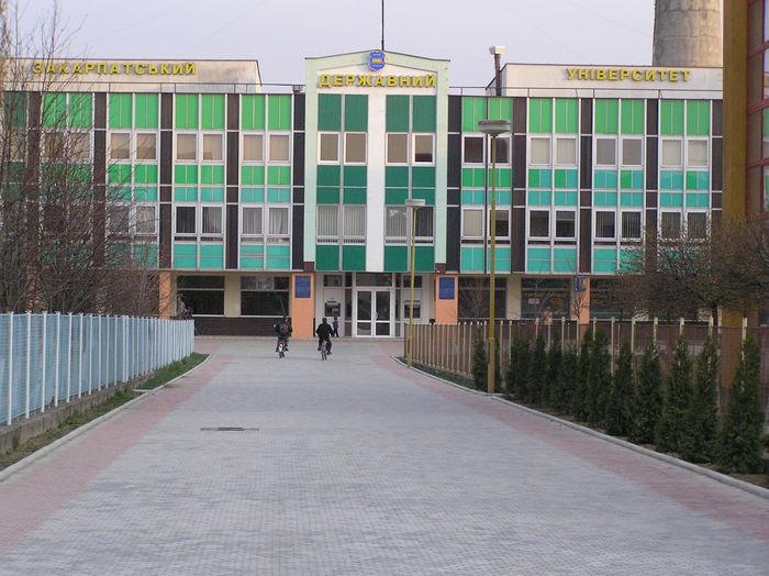 В ЗакДУ поговорять про інноваційний потенціал європейської вищої школи