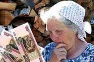 """Мукачівську пенсіонерку пограбовано на 8 тисяч гривень """"працівником Пенсійного фонду"""""""