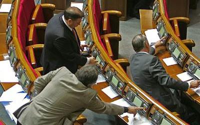 У Раді шостого скликання всі депутати виявилися прогульниками