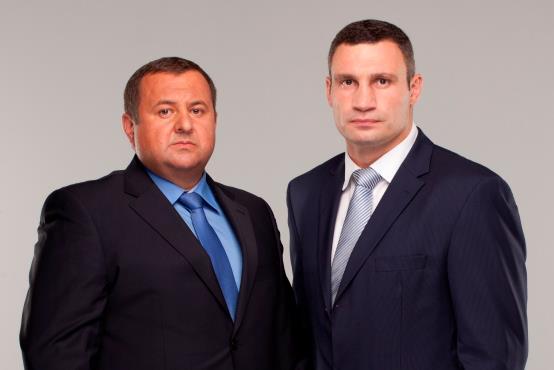 """УДАР з'явив про зникнення свого кандидата по """"свалявському округу"""", який знявся з виборів"""
