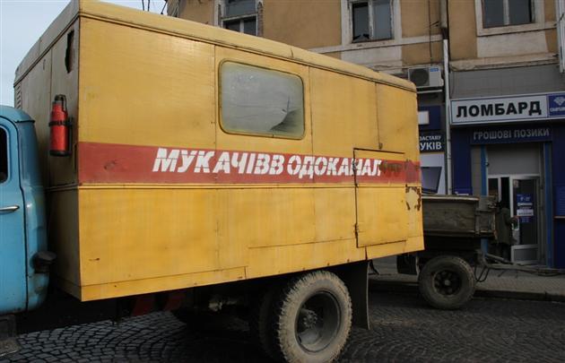 Директор Мукачівського водоканалу викликав міліцію на своїх робітників, а сам зник (ДОПОВНЕНО,+ФОТО)