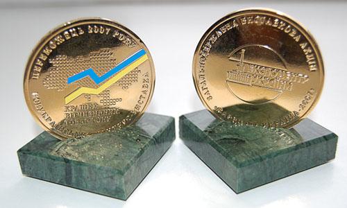 Закарпатці удостоєні високих державних нагород