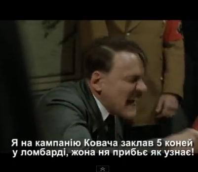 """""""Гітлер дізнається про перемогу Чучки"""" – родзинка передвиборчих перегонів (ВІДЕО)"""