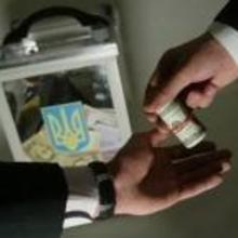Як в Ужгороді вибори купляли (ВІДЕО)