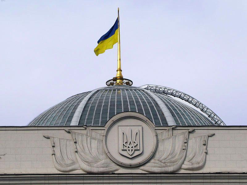 Українці обирають нову Верховну раду