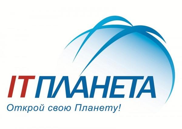 Шоста міжнародна олімпіада у сфері ІТ розпочинається в ЗакДУ