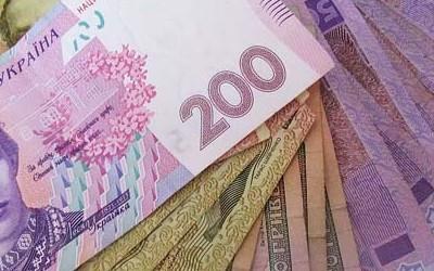 Посадовець привласнив понад 600 тис. грн.
