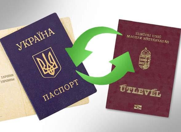 """Угорське громадянство можна буде """"купити"""" за 250 тисяч євро?"""
