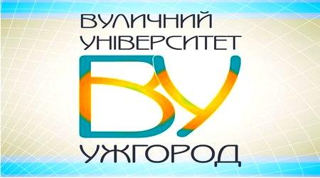 В Ужгороді навчались у Вуличному університеті (ВІДЕО)