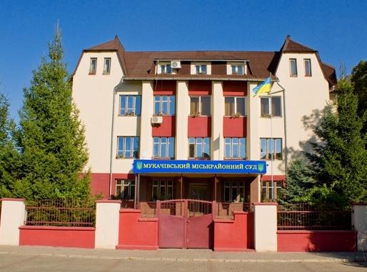 Сина заступника мера Мукачева Янукович призначив мукачівським суддею