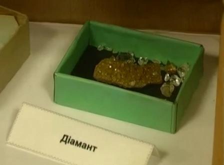 У кабінеті-музеї географічного факультету УжНУ є навіть золото і діаманти (ВІДЕО)