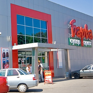 """Мережу супермаркетів """"Барва"""" продали Алексу Ровту?"""