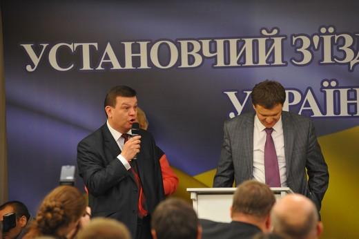 Відбувся установчий з'їзд адвокатів України (ФОТО)