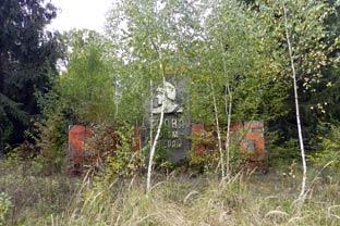На Закарпатті знайшли замок, який в народі називають «Мале Мукачево»