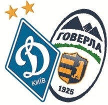 30-го листопада в Ужгороді Говерла та Динамо зіграють на годину раніше
