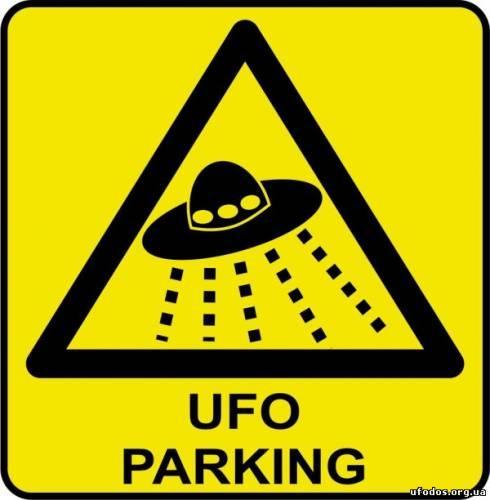 12.12.12 о 12:12:12 в Ужгороді відкриють парковку для інопланетян