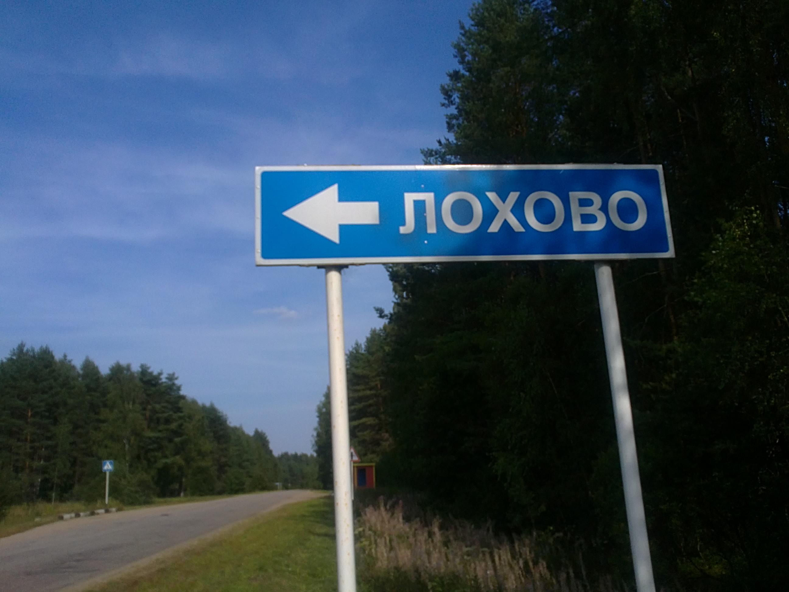 Закарпатські села потрапили до мапи чудернацьких назв України