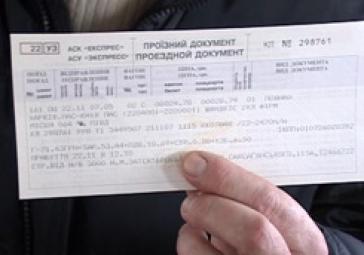 На передноворічні дні квитків на потяг Київ-Ужгород не залишилось
