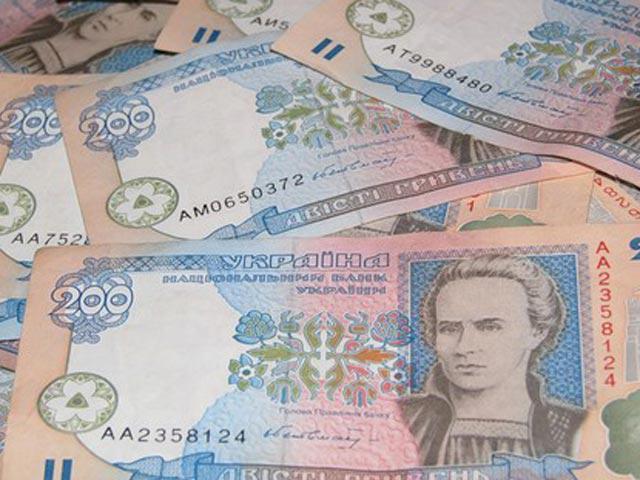До місцевих бюджетів Закарпатської області надійшло понад мільярд гривень