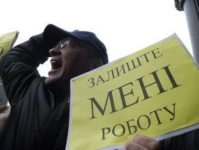 Зарплата у Мукачеві за рік зросла на 14%, а рівень безробіття всього 1,6%