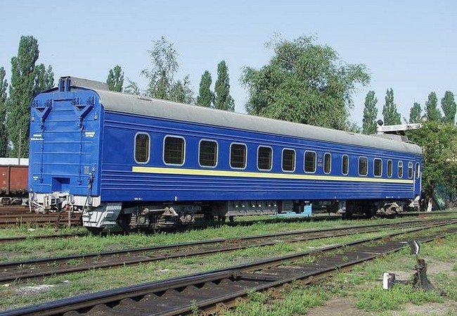 Для українських високопосадовців створили спеціальний вагон за 12 мільйонів гривень