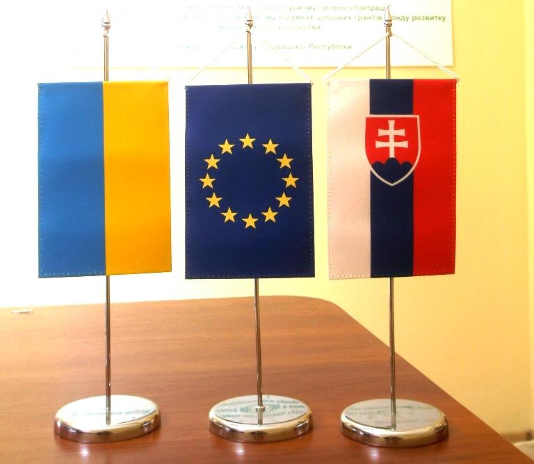 Генконсульство Словаччини проводить модернізацію візового відділу