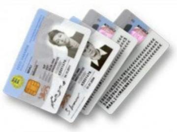 Чи варто вводити біометричні паспорти - обговорять сьогодні в Ужгороді