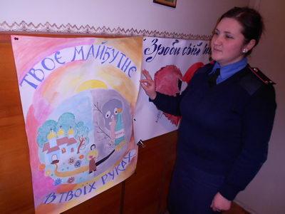 Іршавським школярам розповіли про негативну роль наркотиків