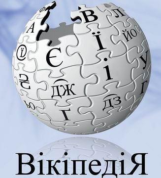 В українській Вікіпедії триває конкурс «Пишемо про Закарпаття разом»