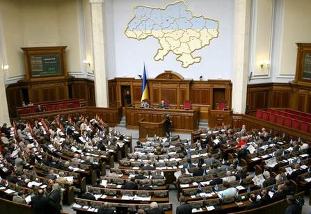 Верховна Рада прийняла закон за яким заборонено блокування трибуни