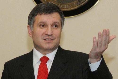 Арсен Аваков повернувся в Україну