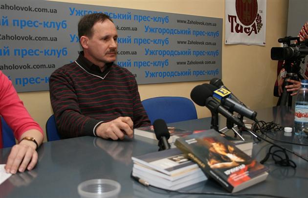 Мирослава Дочинця висунуто на здобуття Шевченківської премії за книгу про Мукачівщину