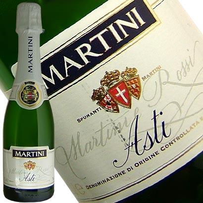 Митники вилучили дев'яносто пляшок Мартіні, залишивши господару лише дві