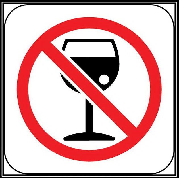 В Ужгороді з'явиться товариство анонімних алкоголіків (ВІДЕО)