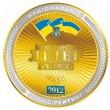 Охоронне агентство «Щит» отримало нагороду «Лідер галузі»
