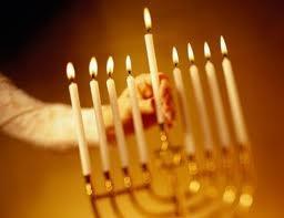 У Виноградові іудеї святкували хануку