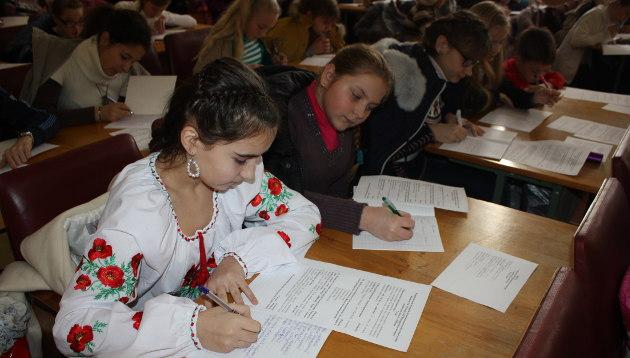 На Закарпатті пройшов міжнародний конкурс з української мови
