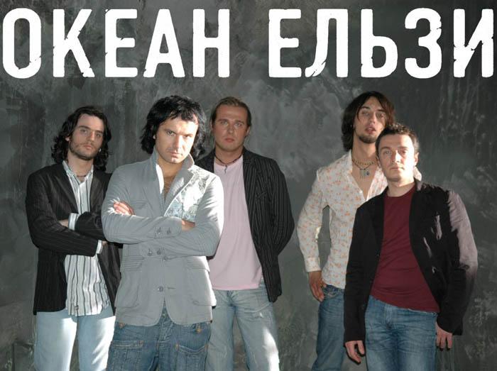"""В Мукачеві відбудеться концерт """"Океану Ельзи"""""""
