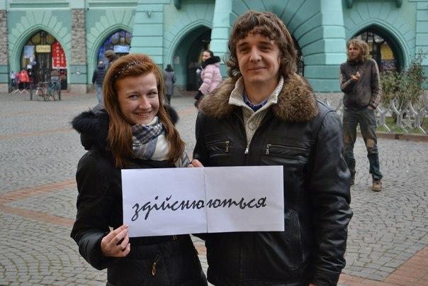 15 друзів з Мукачева взяли участь у всеукраїнському відео-флеш-мобі (ФОТО,ВІДЕО)