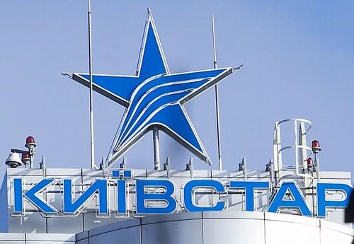 У центральному офісі Київстару шукають бомбу